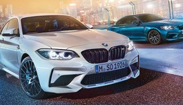 Xe thể thao BMW M2 Competition lộ diện