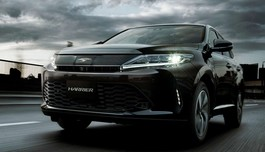 Ra mắt Toyota Harrier 2017, anh em song sinh của Lexus RX